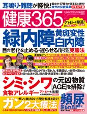 2012-02-newbook.jpg