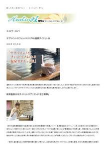 NTT第3回JEPEG.jpg