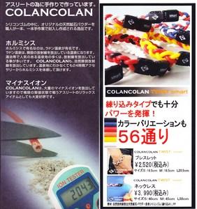 SCN_0048.jpg