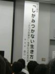 SN3D11100001.jpg